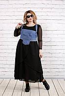 Синий сарафан с пышной юбкой (блузка отдельно) | 0783-2
