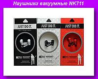 Наушники вакуумные NK711!Купи сейчас