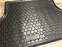 Коврик в багажник Chevrolet Lacetti седан / Шевроле Лачетти