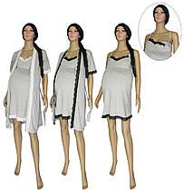 Комплект в пологовий будинок для вагітних і годуючих 19031 Klipsa Leto Grey коттон