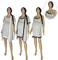 Ночная рубашка и халат для беременных и кормящих 19031 Klipsa Leto Grey коттон