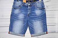 Мужские шорты Fang 2106 (30-38/8ед) 12.5$, фото 1
