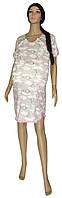 NEW! Комфортные ночные рубашки для будущих и кормящих мам - Nika Серая/Слоники коттон ТМ УКРТРИКОТАЖ!