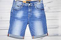 Мужские шорты Fang 2119 (29-36/8ед) 12.5$, фото 1