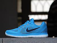 Кроссовки B 424 (Nike Zoom) (весна/осень, женские, текстиль, голубой)