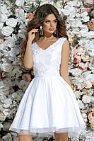 Платье белое нарядное с пышной юбкой 42,44,46