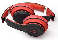 Наушники беспроводные Monster Beats Битс Solo 2 by Dr.Dre STN-19 (копия) Чёрные с красным