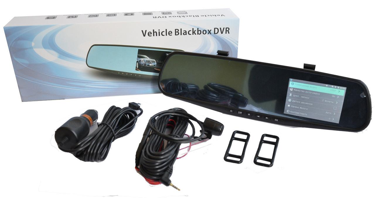 """Регистратор зеркало 3,6"""" DVR 138 видеорегистратор с камерой заднего вида"""
