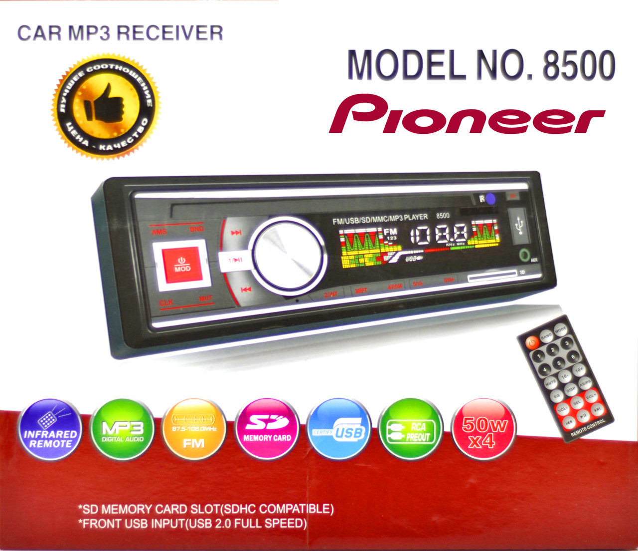 Магнитола Pioneer 8500 + Bluetooth USB,SD карта,ПУЛЬТ,AUX+FM (4x50)