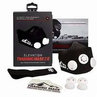 Маска тренировочная для занятий спортом Elevation Training Mask 2.0