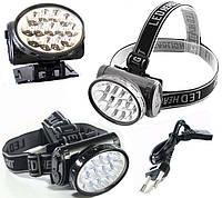 Налобный светодиодный фонарь для рыбалки, охоты 13 LED , фото 1