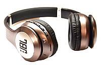 Накладные беспроводные наушники бронзовые JBL JB20 BLUETOOTH с картой памяти (Реплика), фото 1