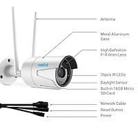 Wi Fi IP-камера наружного наблюдения с 2 антеннами, фото 1
