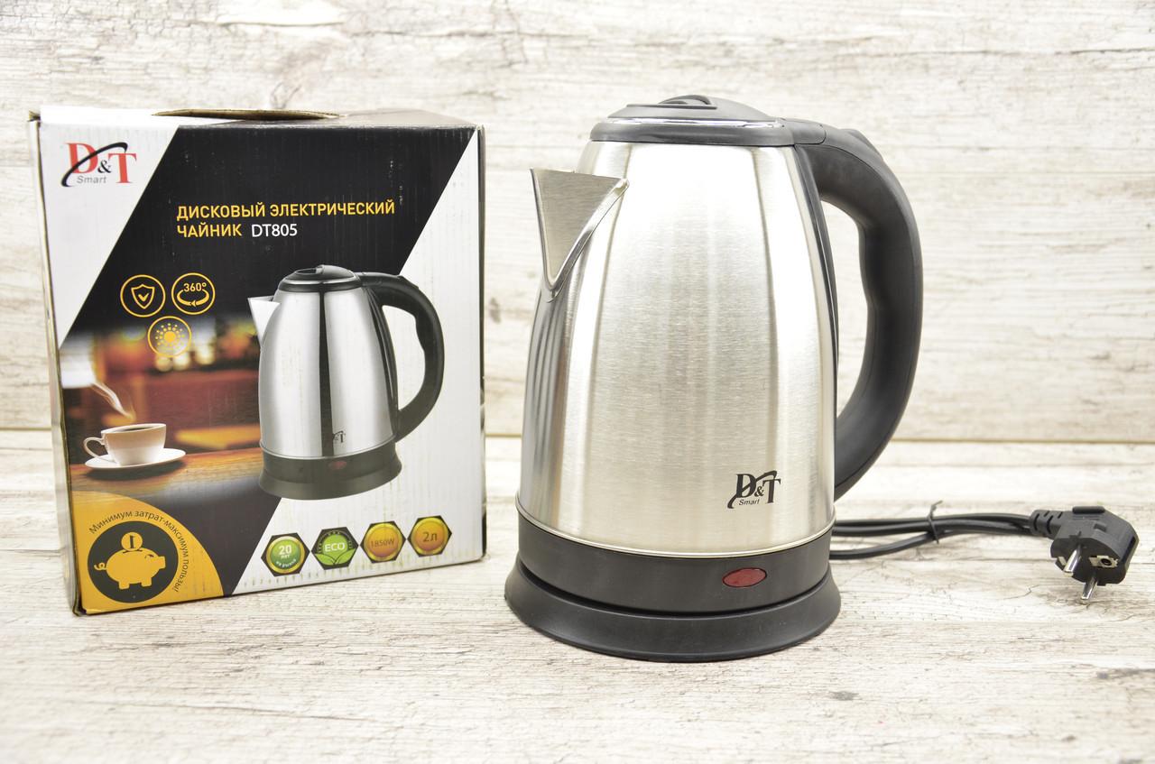 Электрический чайник Domotec DT-805/801 дисковый на 2 литра