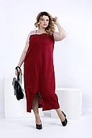 Свободное платье ниже колена большой размер | 0825-3