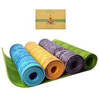 Йогамат, коврик для фитнеса MS 2014 PER (183см*61см*8мм) 4 цвета