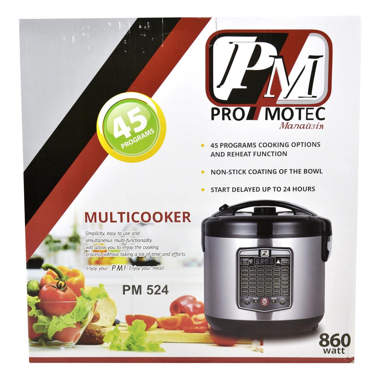 Мультиварка Pro motec PМ-524 Мощность 860 Вт  45 программ