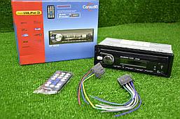 Магнітола Pioneer 5230 USB,SD карта,ПУЛЬТ,AUX+FM (4x50)