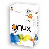 """Немецкий стиральный порошок """"Onyx"""" 9 кг (для цветного белья)"""