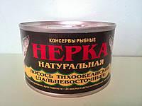 """Нерка натуральная, (""""Норд Фиш"""", ж/б, 220г.)"""