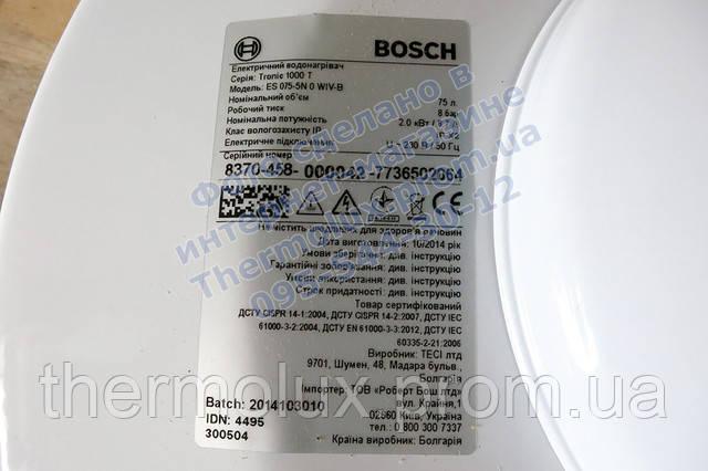 Заводская наклейка на водонагревателе Bosch Tronic 1000T