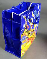 Сумка детская  баул  для мальчика  синий  большой winnie the pooh винни пух №2, фото 2
