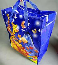 Сумка детская  баул  для мальчика  синий  большой winnie the pooh винни пух №2, фото 3
