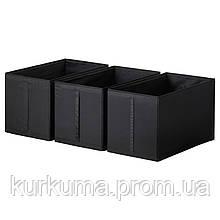 IKEA SKUBB Коробка, черный  (002.903.68)