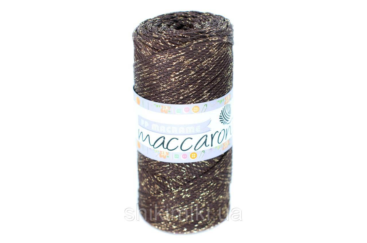 Трикотажный полиэфирный шнур с люрексом PP Macrame, цвет Шоколадный