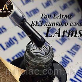 Топ без липкого слоя Lady Arms LaLac 8мл