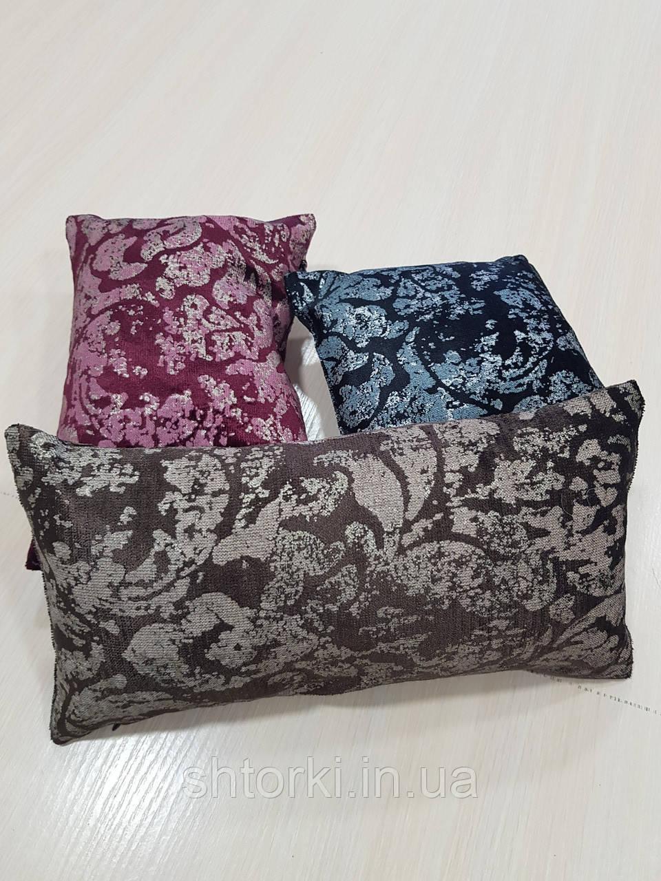 Комплект подушек   завитки разные, 3шт