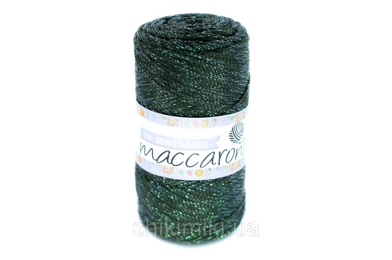 Трикотажный полиэфирный шнур с люрексом PP Macrame, цвет Темно зеленый
