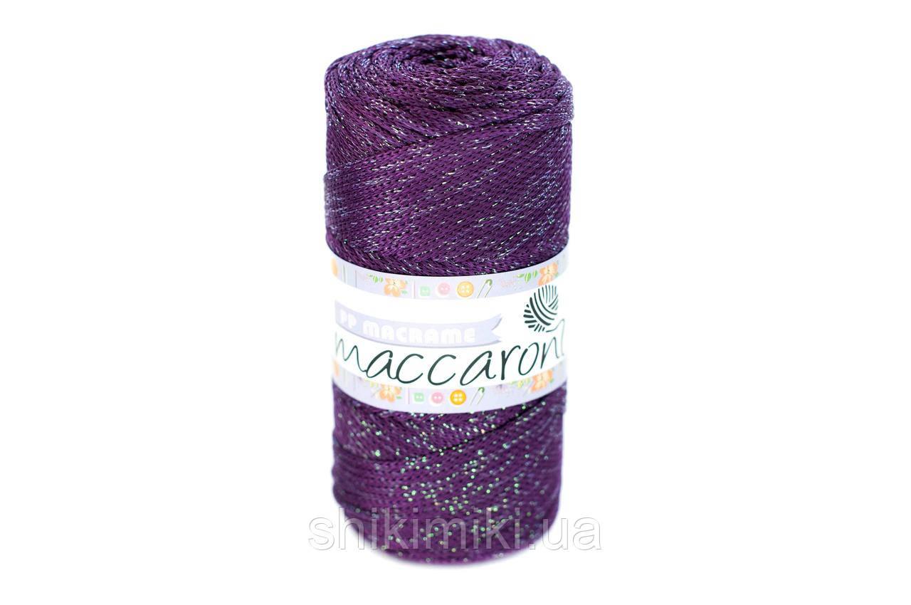 Трикотажный полиэфирный шнур с люрексом PP Macrame, цвет Ежевика