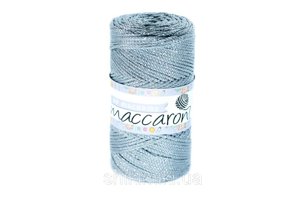Трикотажный полиэфирный шнур с люрексом PP Macrame, цвет Темное серебро