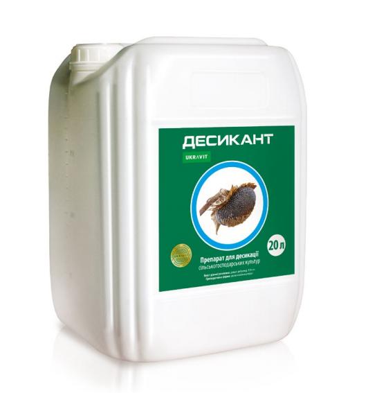 Десикант Десикант (Реглон Супер), дикват-дибромид 150 г/л
