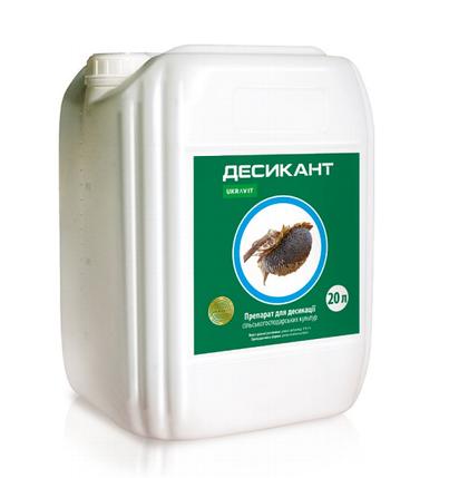 Десикант Десикант (Реглон Супер), дикват-дибромид 150 г/л, фото 2
