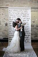 Свадебная церемония в современном стиле