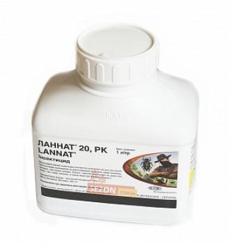 Инсектицид Ланнат® 20 р.к.