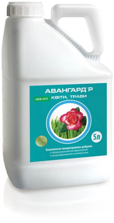 Микроудобрение АВАНГАРД Р Цветы, травы