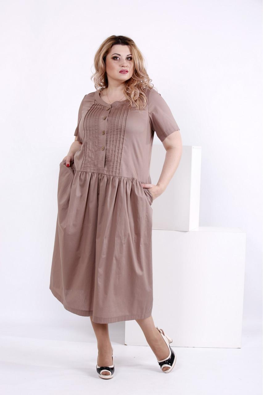 Платье из хлопка мокко большой размер   0845-3