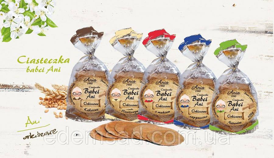 """Печенье тонкое хрустящее, без сахара, в ассортименте """"Ania"""", 100г"""