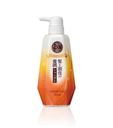 Питательный коллагеновый шампунь для волос 50 Megumi Shampoo Moist