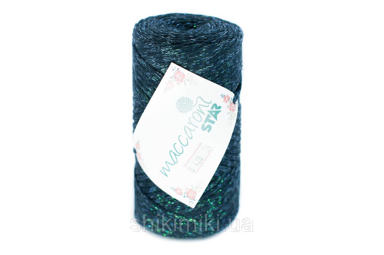 Трикотажный шнур с люрексом Star, цвет Сапфир