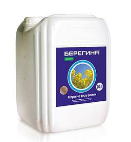 Регулятор роста Гуливер Хлормеквад хлорид (Берегиня)