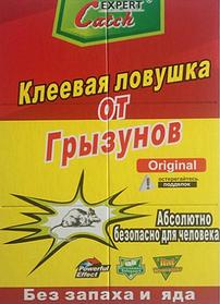Родентицид Клеевая ловушка от крыс и мышей Catch Expert 17*12,5cм