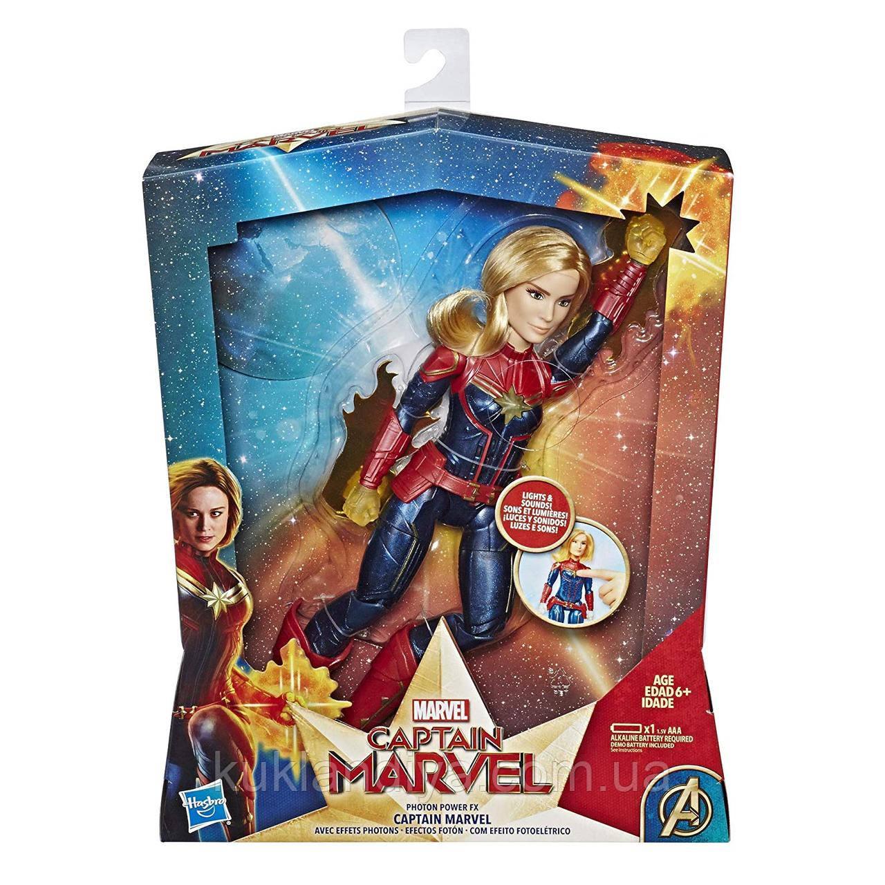 Интерактивная кукла Капитан Марвел Сила фотона - Marvel Captain Marvel Movie Photon Power