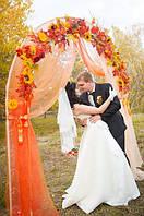 """Свадебная церемония """"Свадьба осенью"""""""