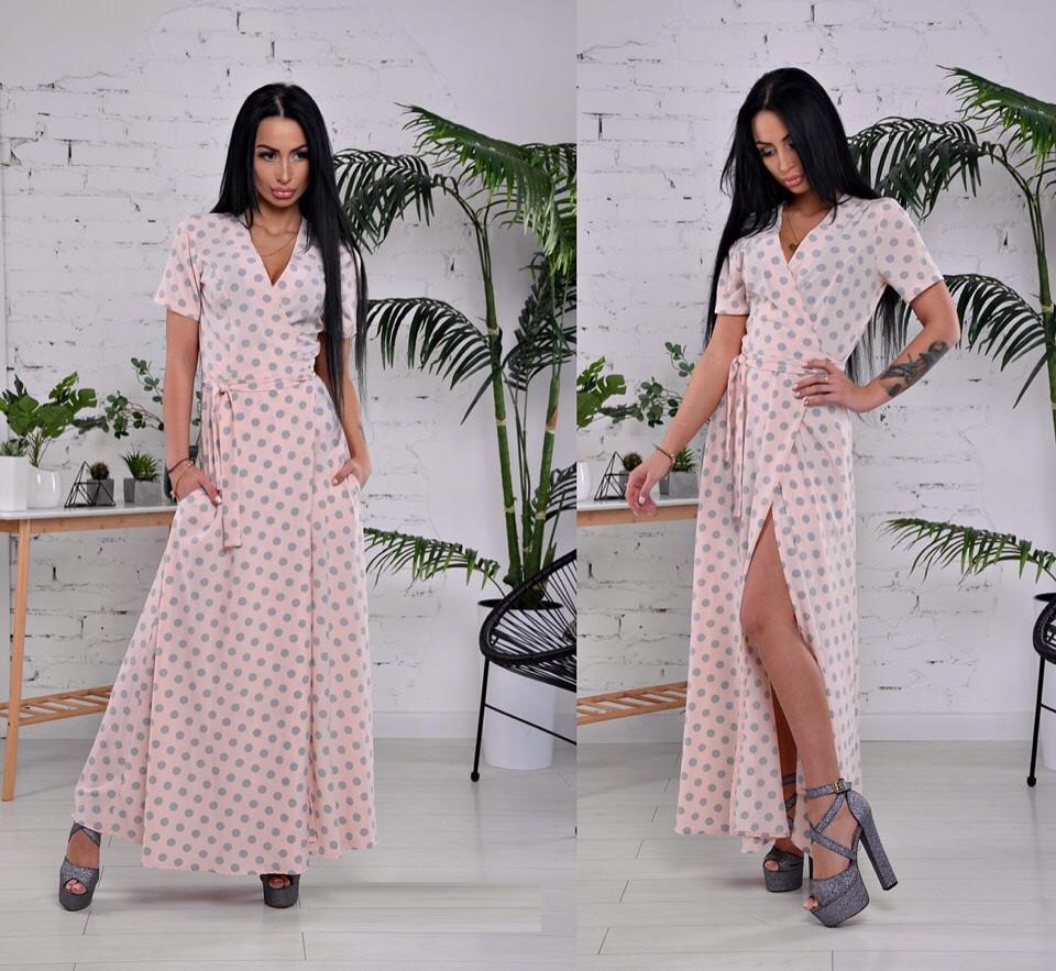 faf5d6785c0554e Летнее длинное платье с распоркой в горошек — купить недорого в ...