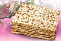 Маца к празднику ПЕСАХ израиль изготовление прошлого года