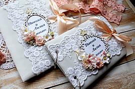 Свадебный набор книга пожеланий и папка для свидетельства